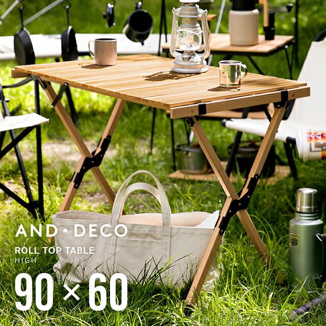 AND・DECO ウッドテーブル 90×60cm ハイタイプ