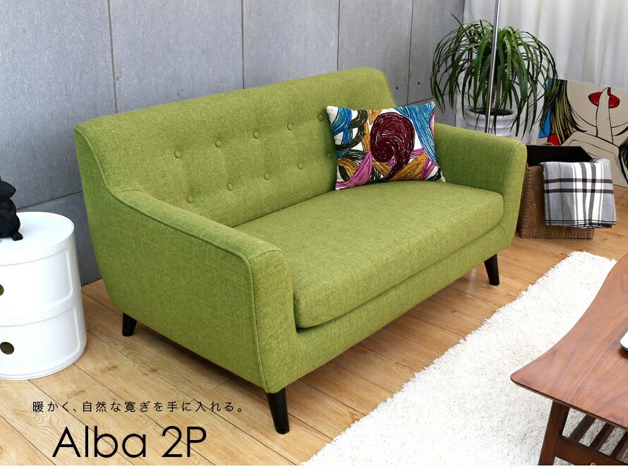 alba-2-2p_01_2.jpg