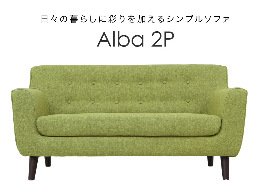 alba-2-2p_05.jpg
