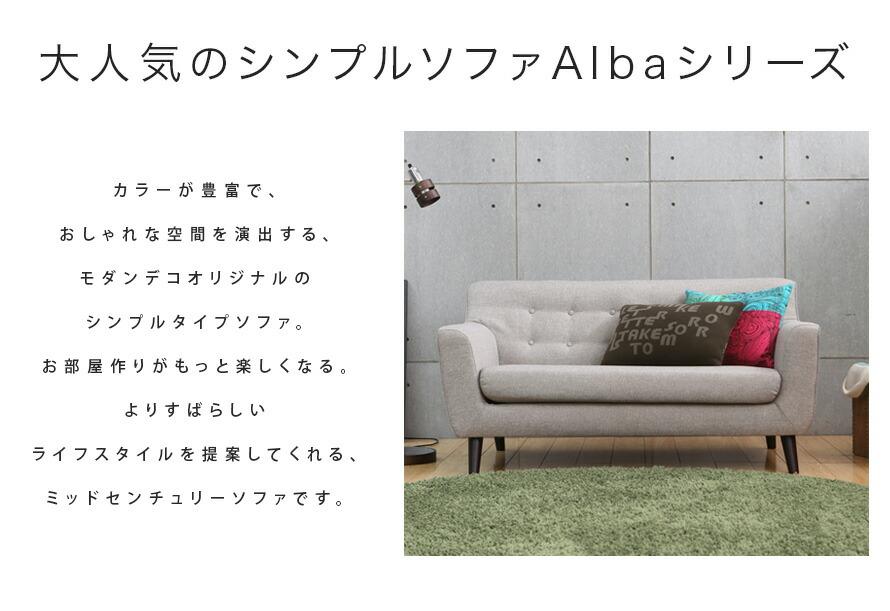 alba-2p-2_170427_07.jpg