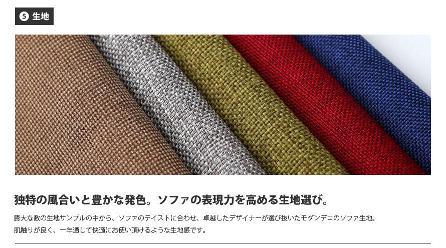 ds-002-kiji.jpg