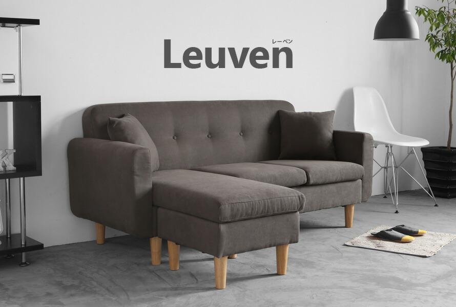Leuven レーベン