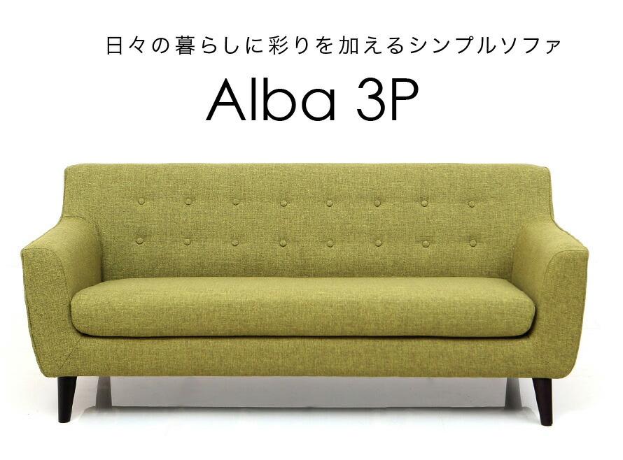 alba-2-3p_04.jpg
