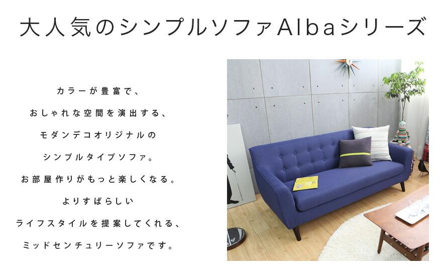 alba-2-3p_07.jpg