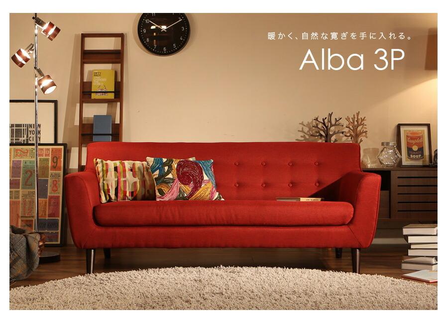alba-2-3p_10.jpg