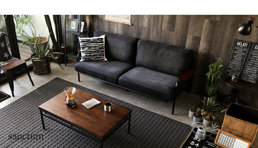 sanctum 素材一つ一つが選び抜かれたソファ