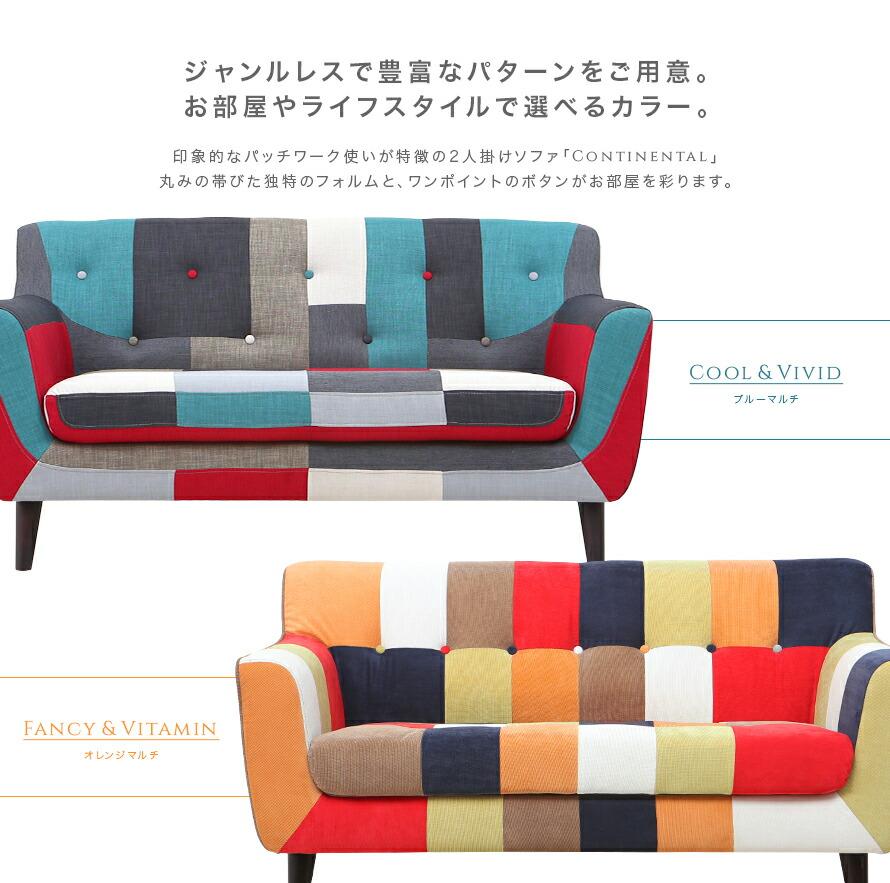 ソファの柔らかい形状と生地色の絶妙なバランス