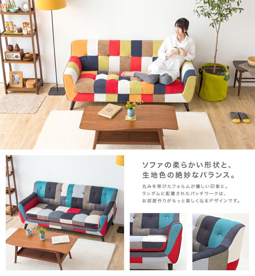 ソファの柔らかい形状と、生地色の絶妙なバランス