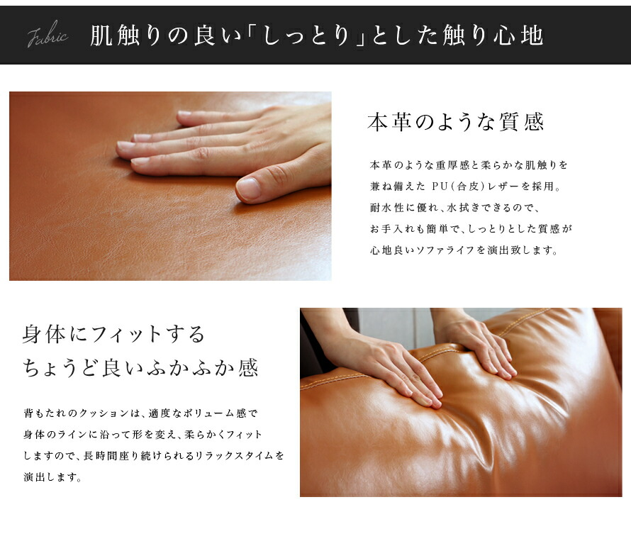 肌触りの良い「しっとり」とした触り心地