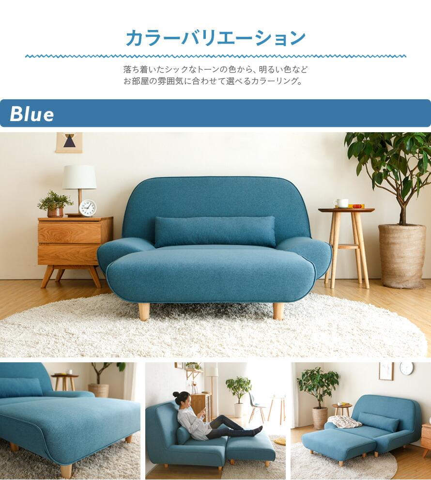 カラー1 ブルー