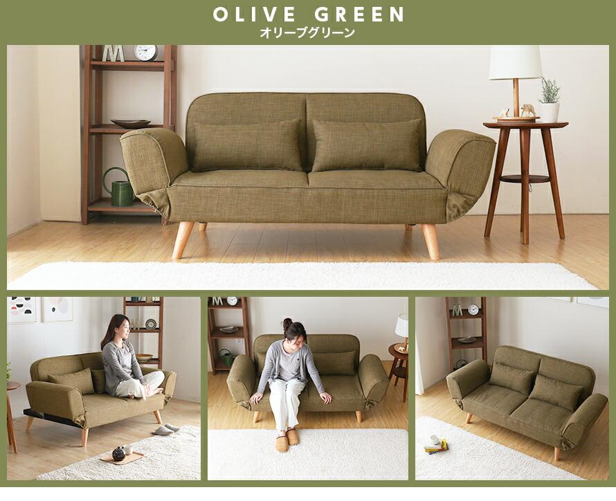 FLUX オリーブグリーン