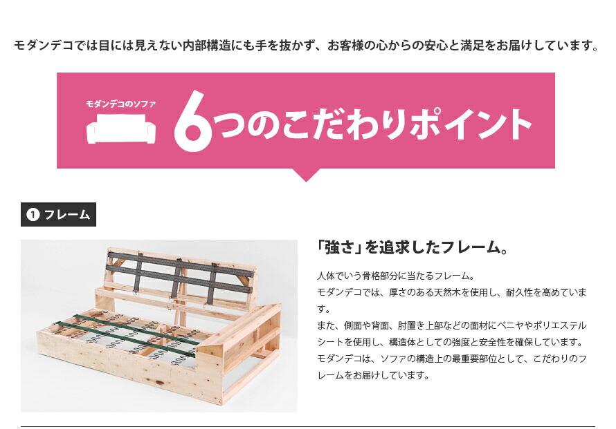 sofa_detail02-1.jpg
