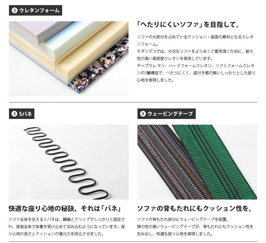 sofa_detail03.jpg