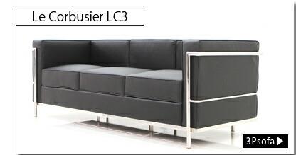 ル・コルビュジェ LC3