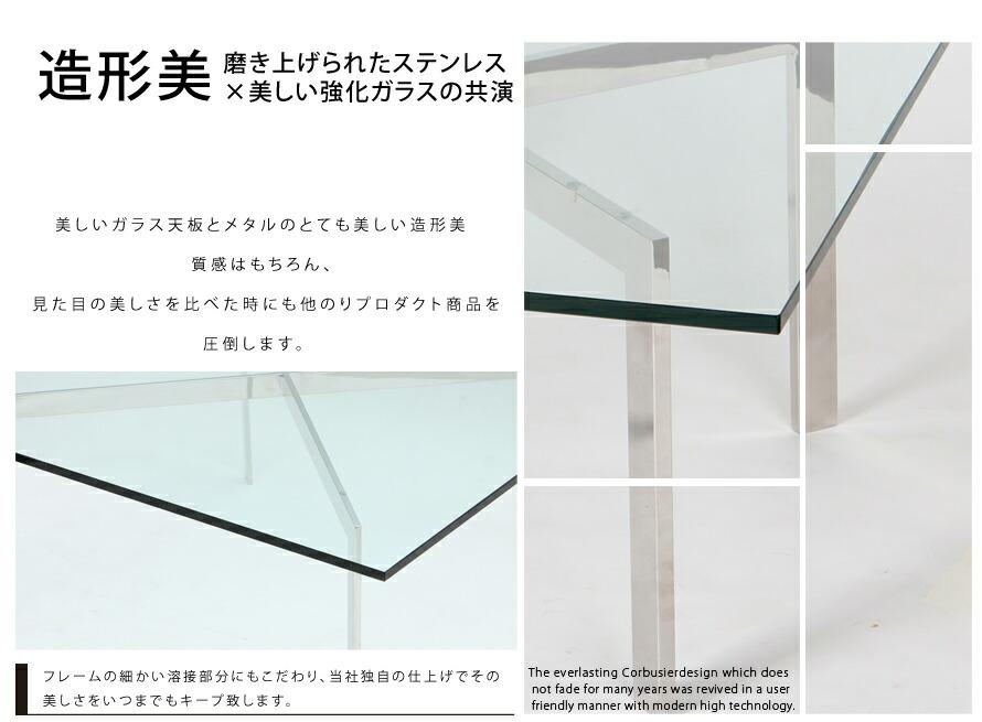 造形美 磨きあげられたステンレス×美しい強化ガラスの共演