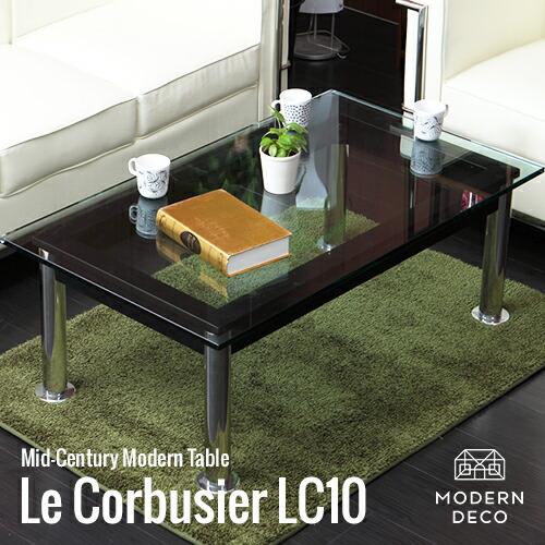 ル・コルビジェ Le Corbusier LC10