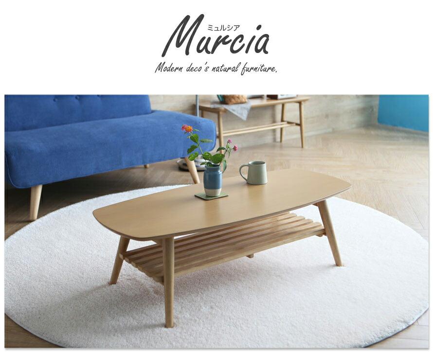 Murcia ミュルシア