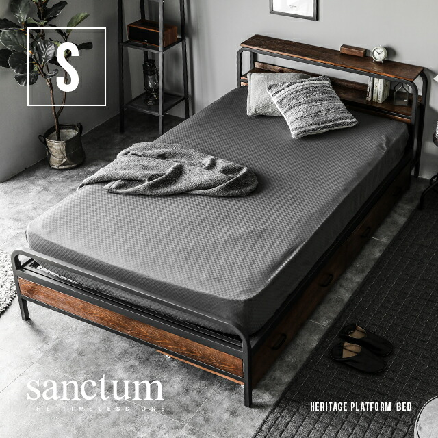 sanctum プラットフォームベッド S