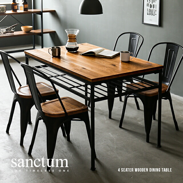 sanctum ダイニングテーブル