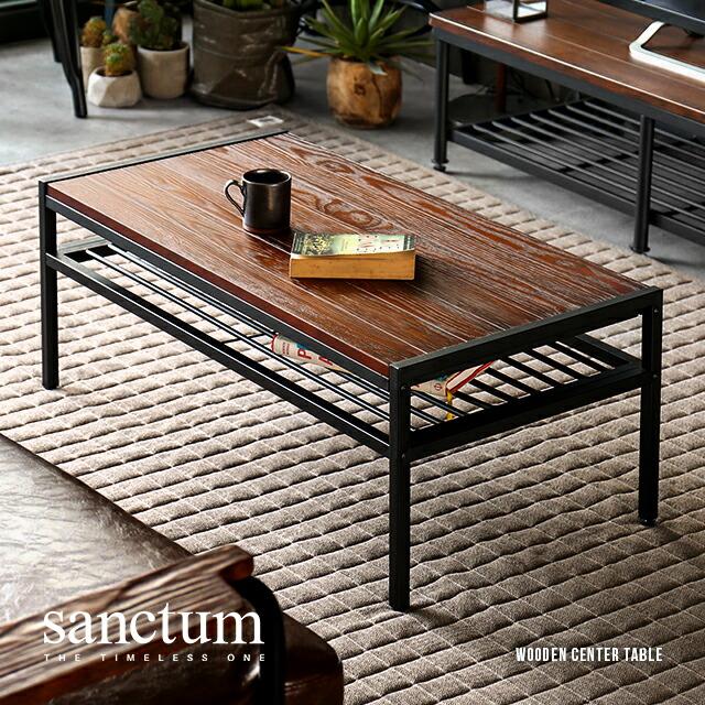 sanctum センターテーブル 90×45㎝