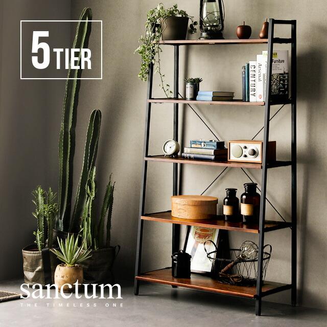 sanctum オープンラック 5段