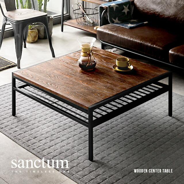 sanctum センターテーブル 80×80㎝