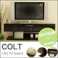 色とりどりな天板のTVボード!