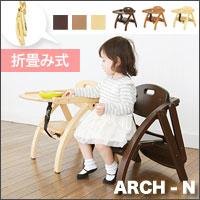 折畳み式 テーブル付ベビーローチェア