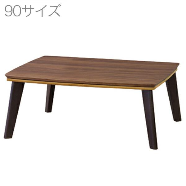 90サイズ・長方形