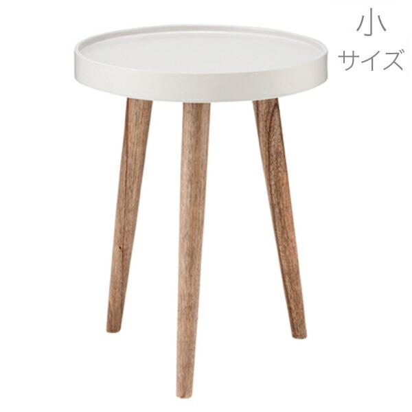 サイドテーブル(小)