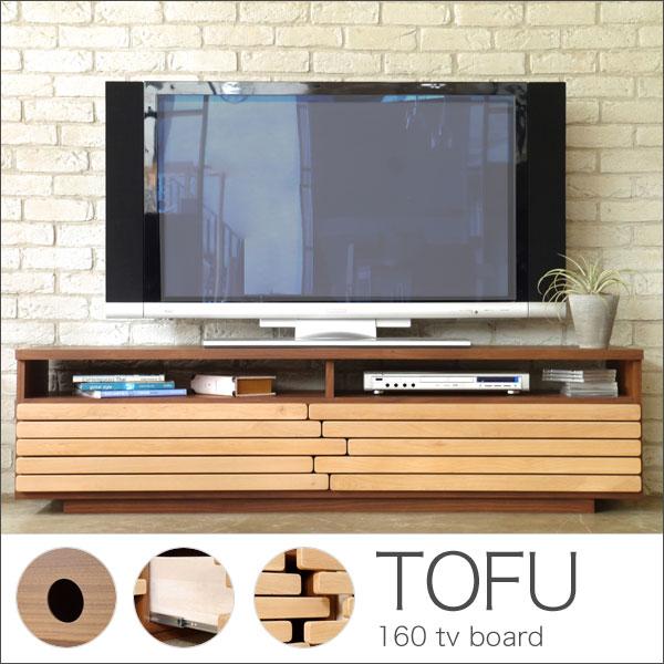 160テレビボード