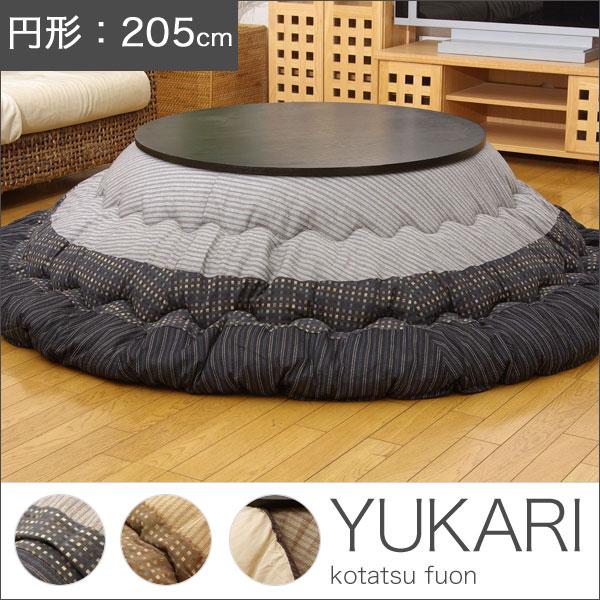 円形:225cm
