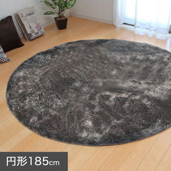 円形:185cm