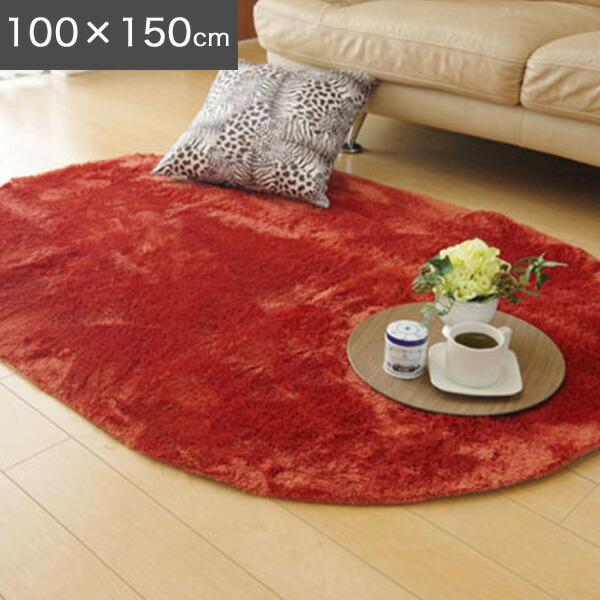 楕円形:130×150cm