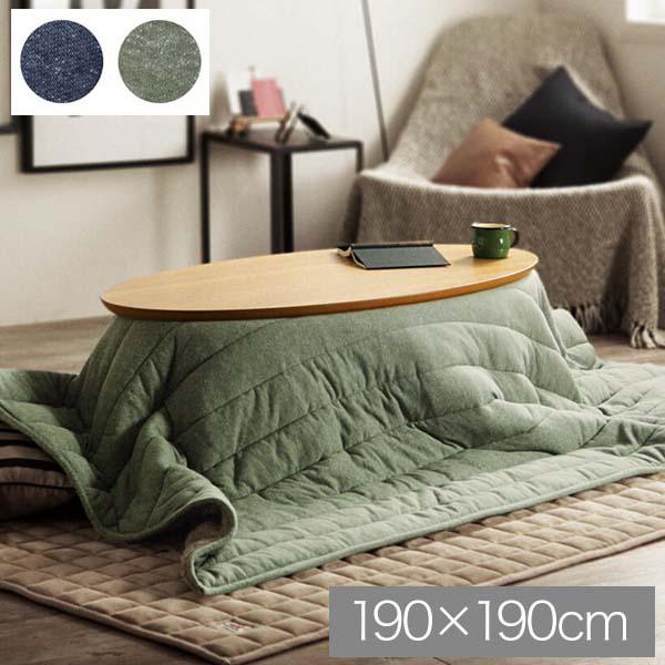 【正方形】190×190cm