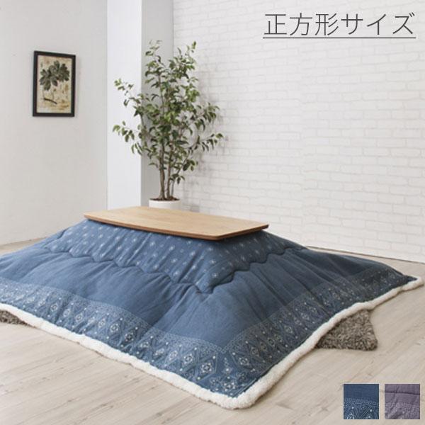正方形(天板サイズ:80×80cm以下用)