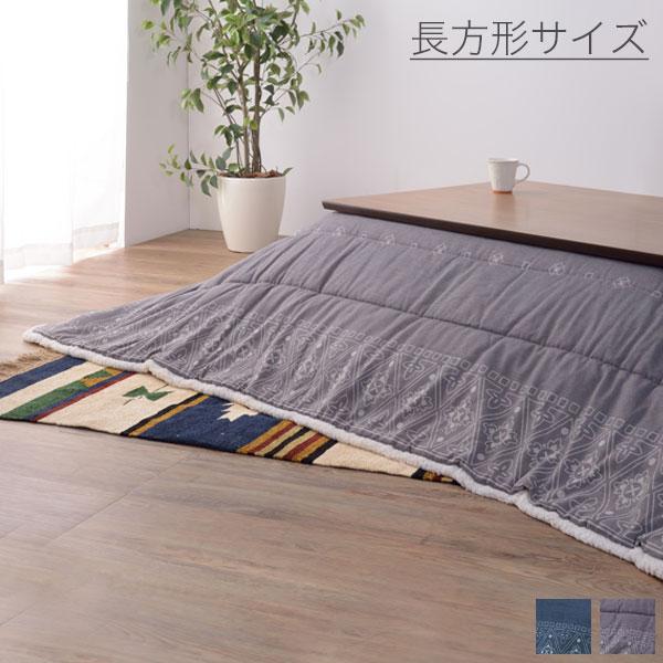 長方形(天板サイズ:120×80cm以下用)