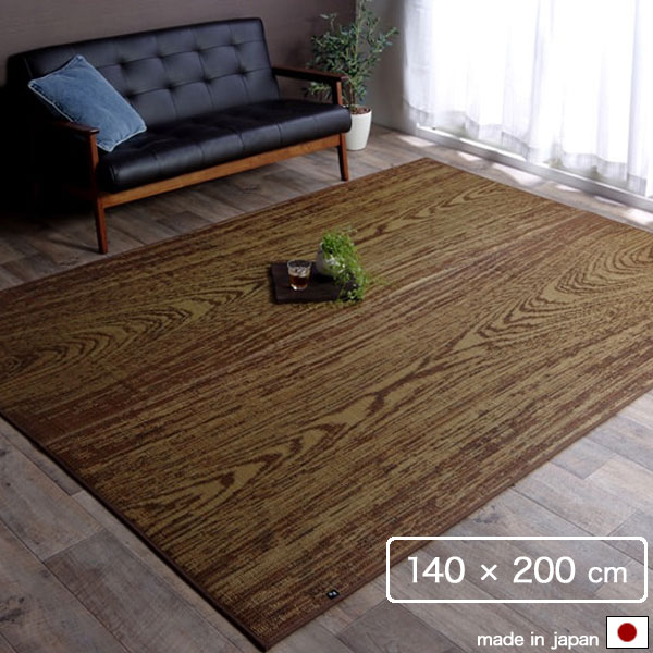 140×200cm