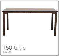 150 テーブル