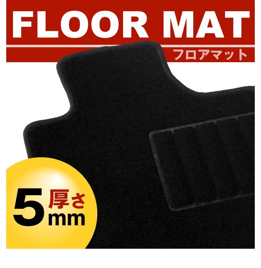 FLOOR MAT フロアマット 厚さ5mm