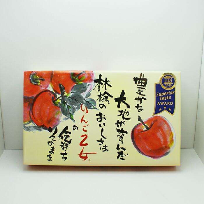 りんご乙女14枚入