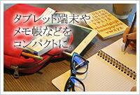 ROOTOTE/ルートート ノマドルー