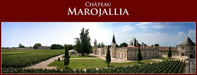 Chateau Marojallia シャトー・マロジャリア