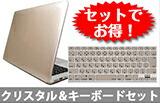 macbook ケース・カバー クリスタル キーボードカバーセット