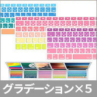 apple macbook キーボードカバー レインボー