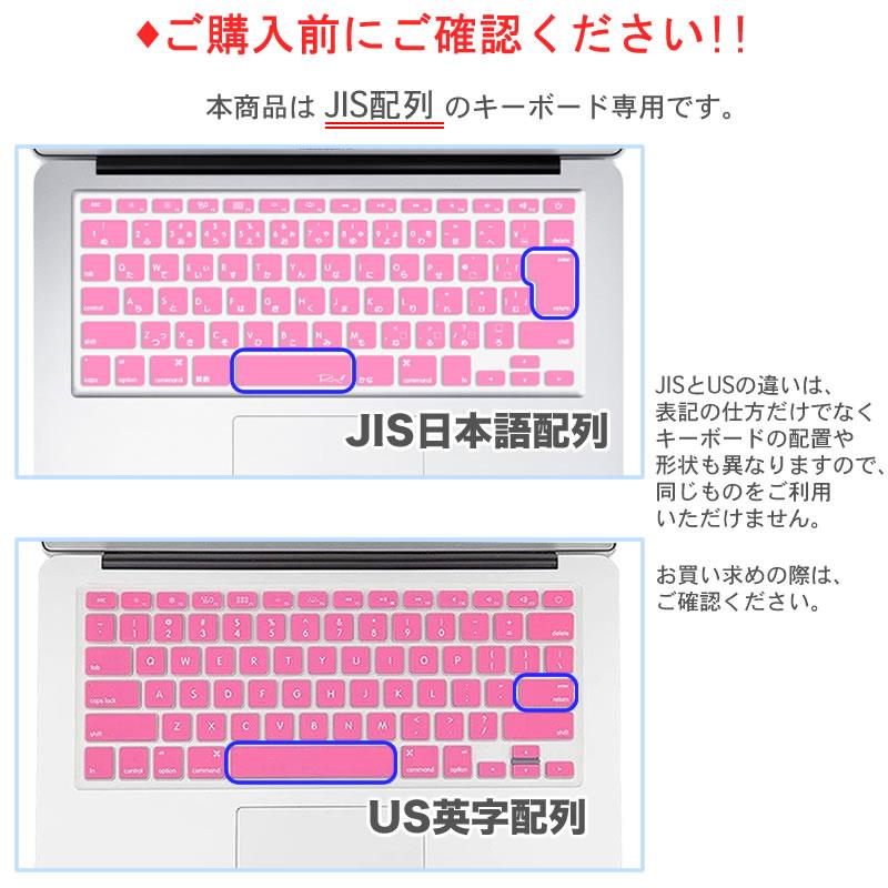 RMCオリジナル macbook mac キーボードカバー