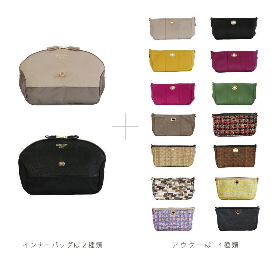 お財布機能付き カスタマイズ バッグ