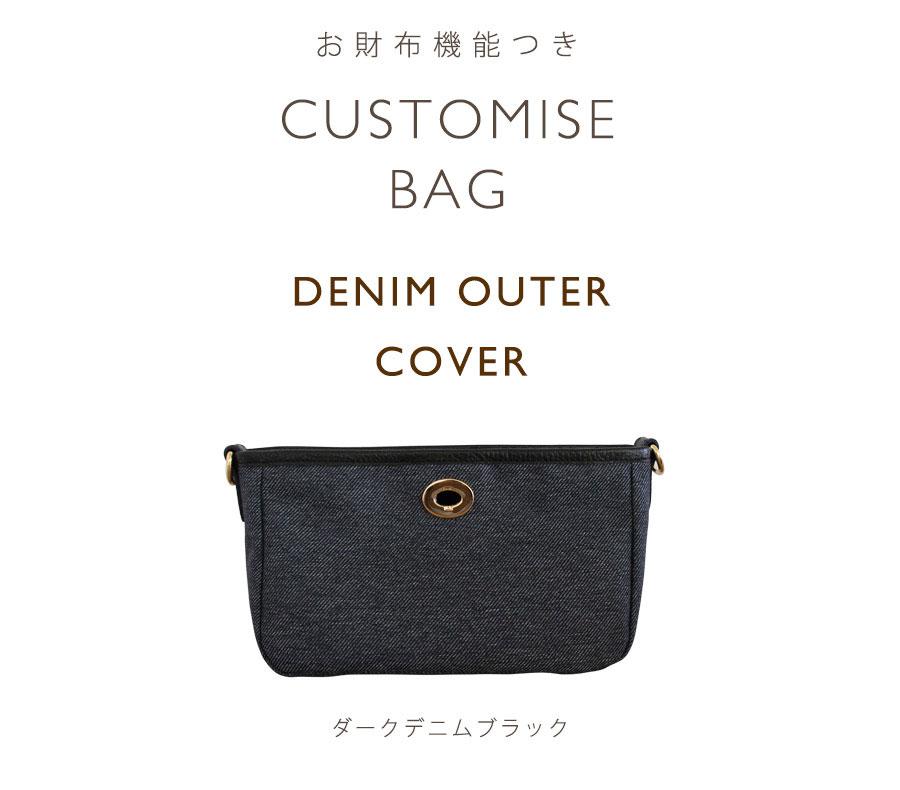 4seasons bag customize bag
