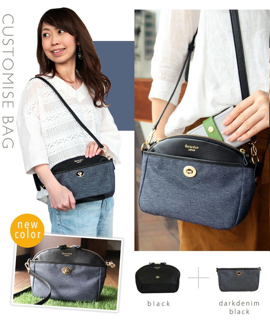 お財布機能つき カスタマイズバッグ