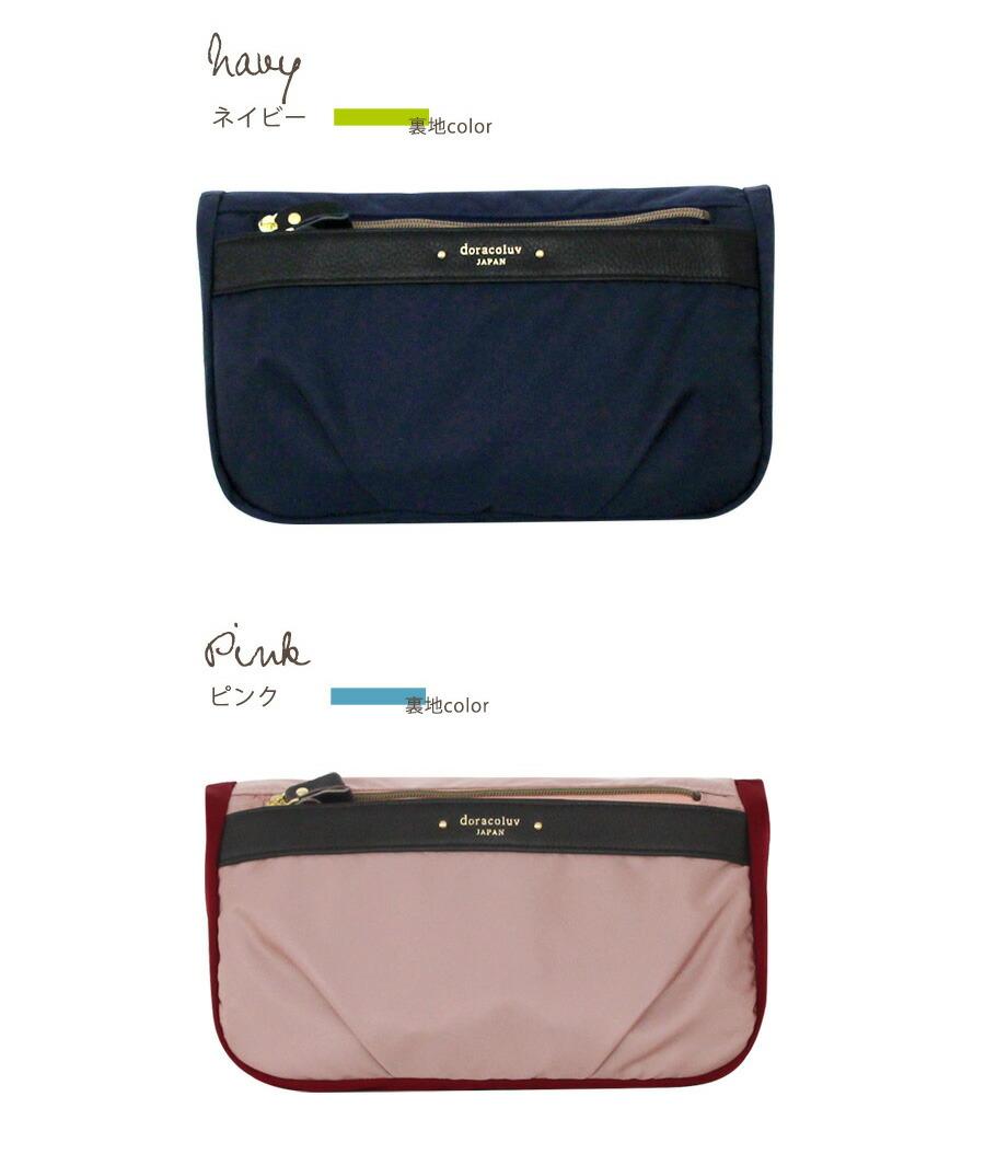 軽量 5way バッグ foldingbag フォールディングバッグ